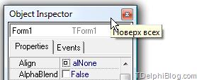 CnWizards: расширение заголовков окон в IDE Borland Delphi с включенными темами Windows