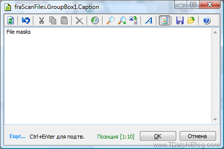 CnWizard: редактор свойства Caption