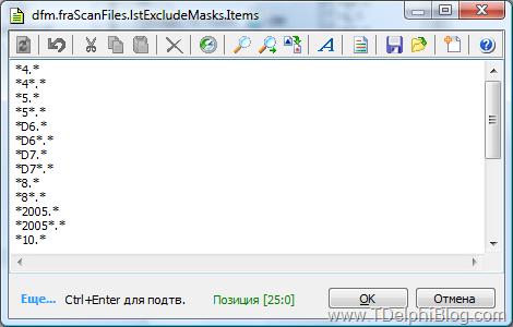 CnWizard: редактор TStrings