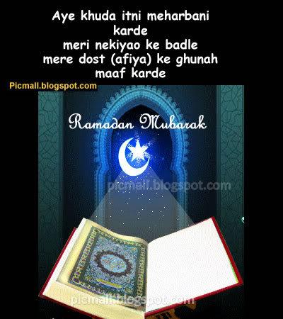 Ramadan Shayari  Image - 3