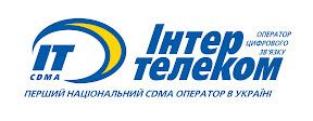 Интернет от Интертелеком