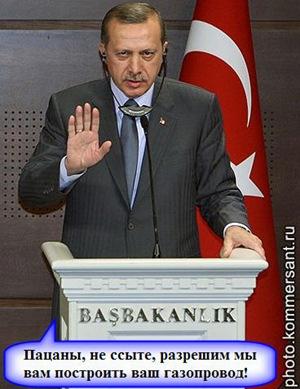 Эрдоган дает добро