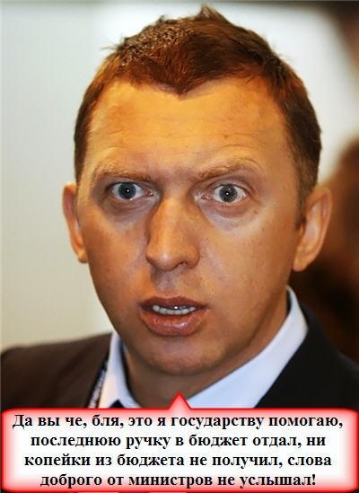 Лейба Давыдович