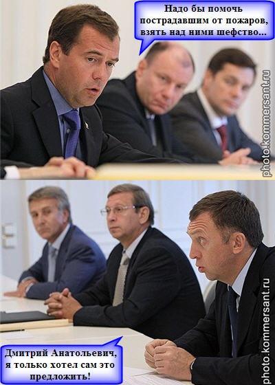 Инициативный Олег Дерипаска