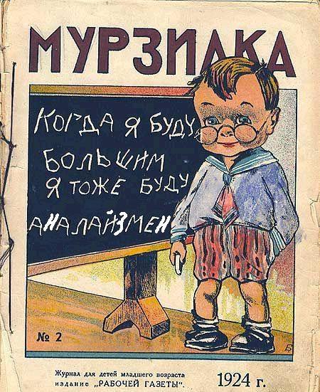 Analyseman