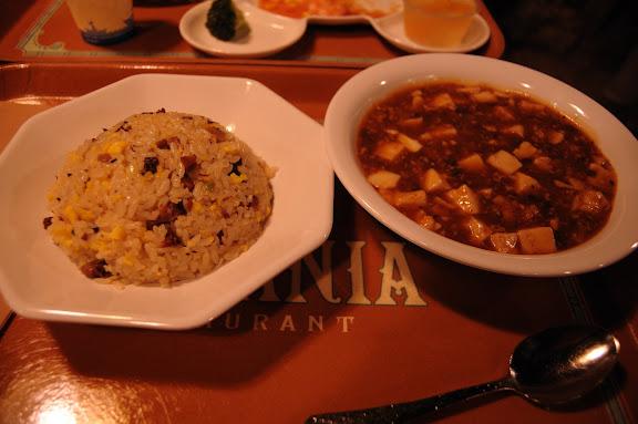 ヴォルケイニア・レストランの食事の写真