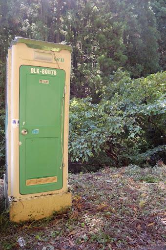 三ツ瀬明神山登山口のトイレの写真