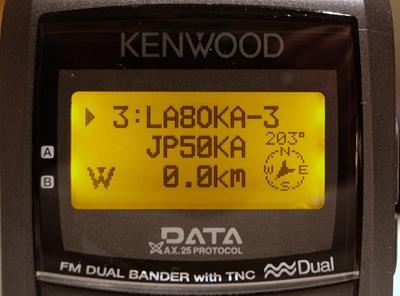 P1190051