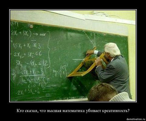 Фото-ответ министру образования и науки