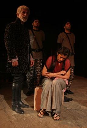 Antigone 1