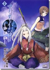 aoishiro-vol2-001
