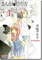 manga01_001a