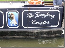 IMG_0085 The Laughing Cavalier
