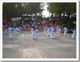 GuangZhou 2009 096