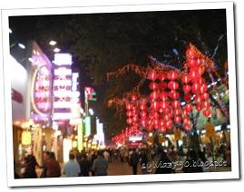 GuangZhou 2009 198