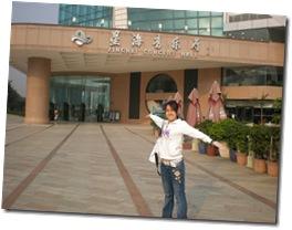 GuangZhou 2009 076
