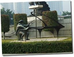 GuangZhou 2009 049