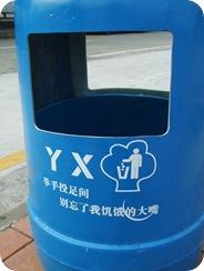 GuangZhou 2009 056