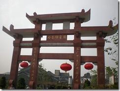 GuangZhou 2009 142