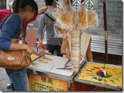 GuangZhou 2009 145