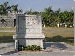 GuangZhou 2009 218