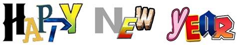 happy new year logo comp copy