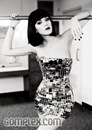 katy-perry-complex-photos-june-july-2009-6