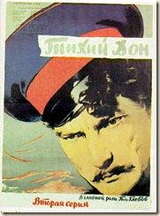 Tikhiy Don-1957-Sergei Gerasimov3