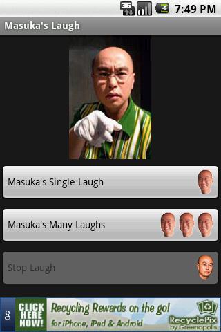 Masuka的笑聲