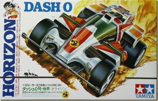 tamiya_racing_horizon