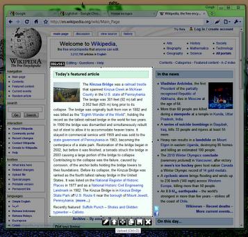 imagem em captura