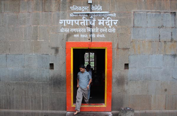 Entrance of Dholya Ganpati Temple