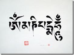 Mantra yoga