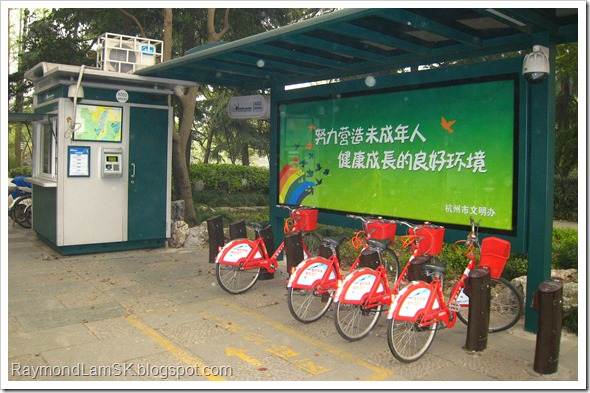 杭州公共自行车租赁点