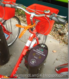 公共自行车,锁止器