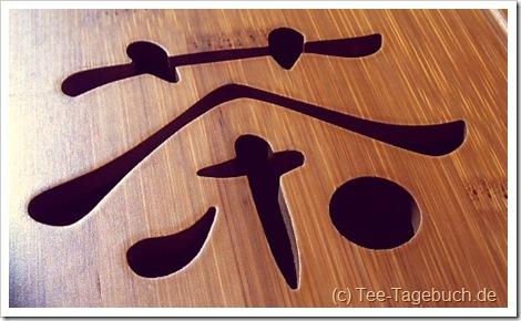 Tee-Tisch Bild 1