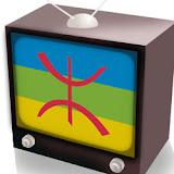 2cf-television-amazigh.jpg