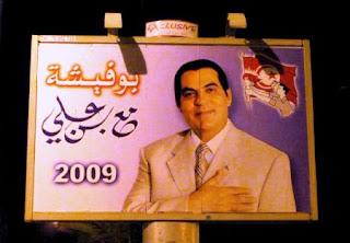 Wikileaks : Dans la Tunisie des Ben Ali et des Trabelsi : « Ce qui est à toi est à moi ! »