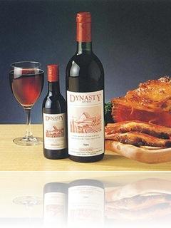 Dynasty_Red_Wine