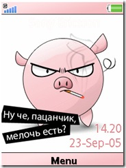 The-Pig_K850