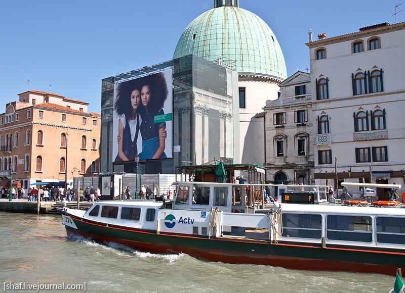 Италия, Венеция, вид на церковь Сан Симеоне Пикколо