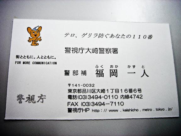 DSC08004-2.jpg