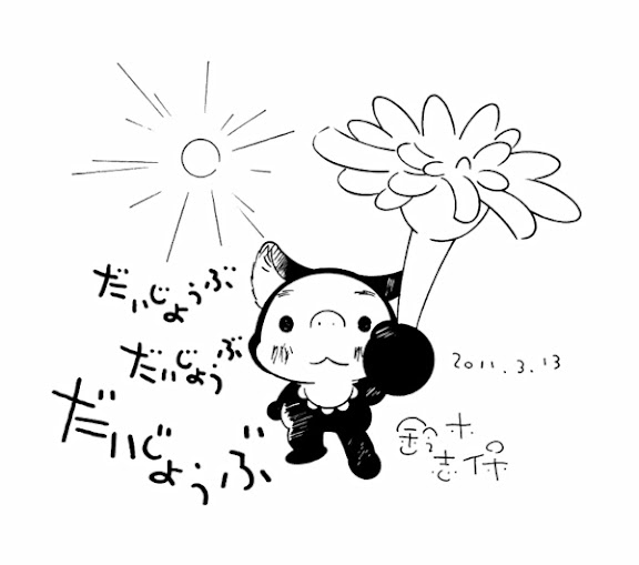 suzukishiho_lite.jpg