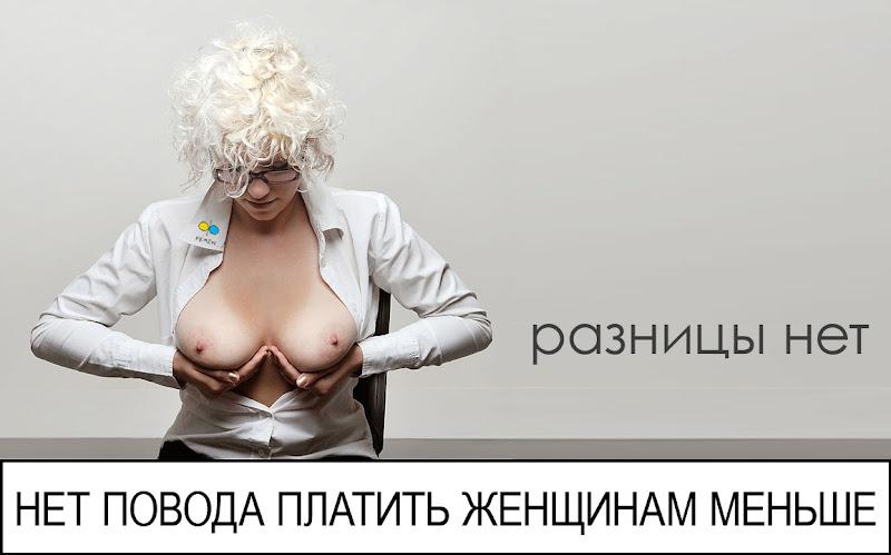Женский форум вопросы секса фото 93-355