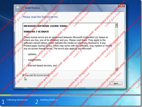شرح تثبيت ويندوز7  How To Install Windows 7 Easily