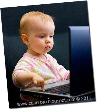 Beginning to learn computer بداية لتعلم الكمبيوتر