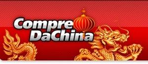 Compre da China logo