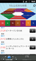 Screenshot of TDR Wait Times