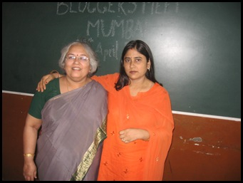 mom and anita aunti