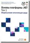 essential_net